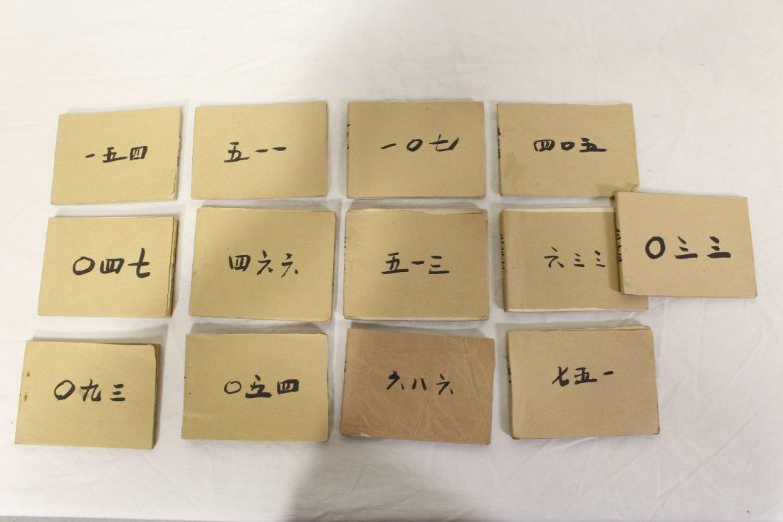 Lot of Chinese miniature story books - 8