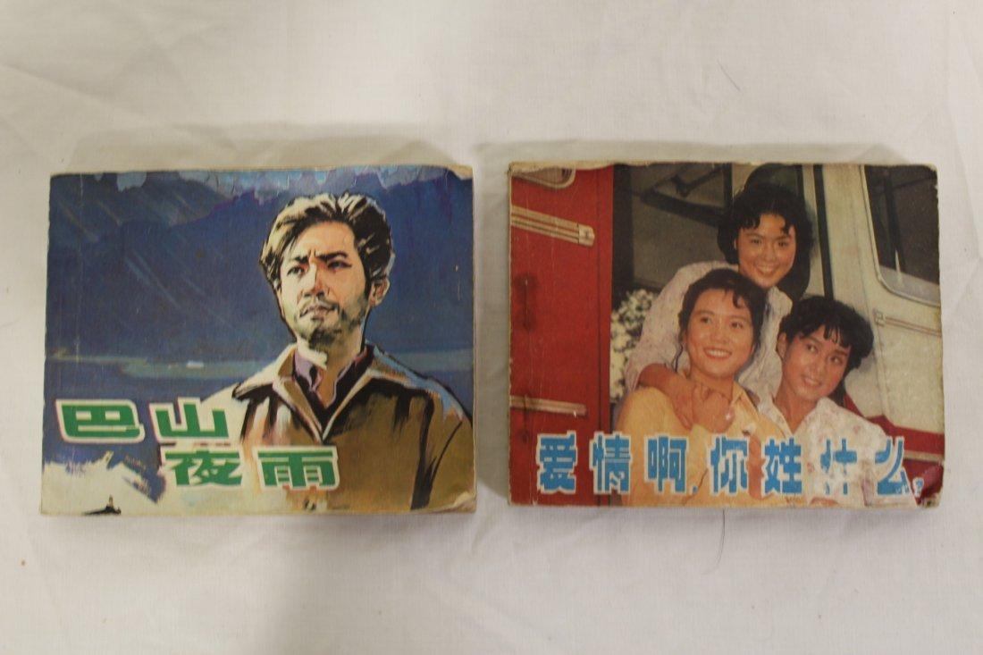 Lot of Chinese miniature story books - 9
