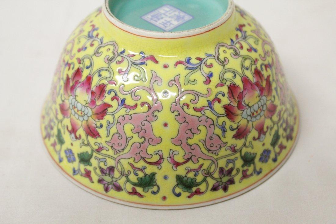 famille rose porcelain bowl - 10
