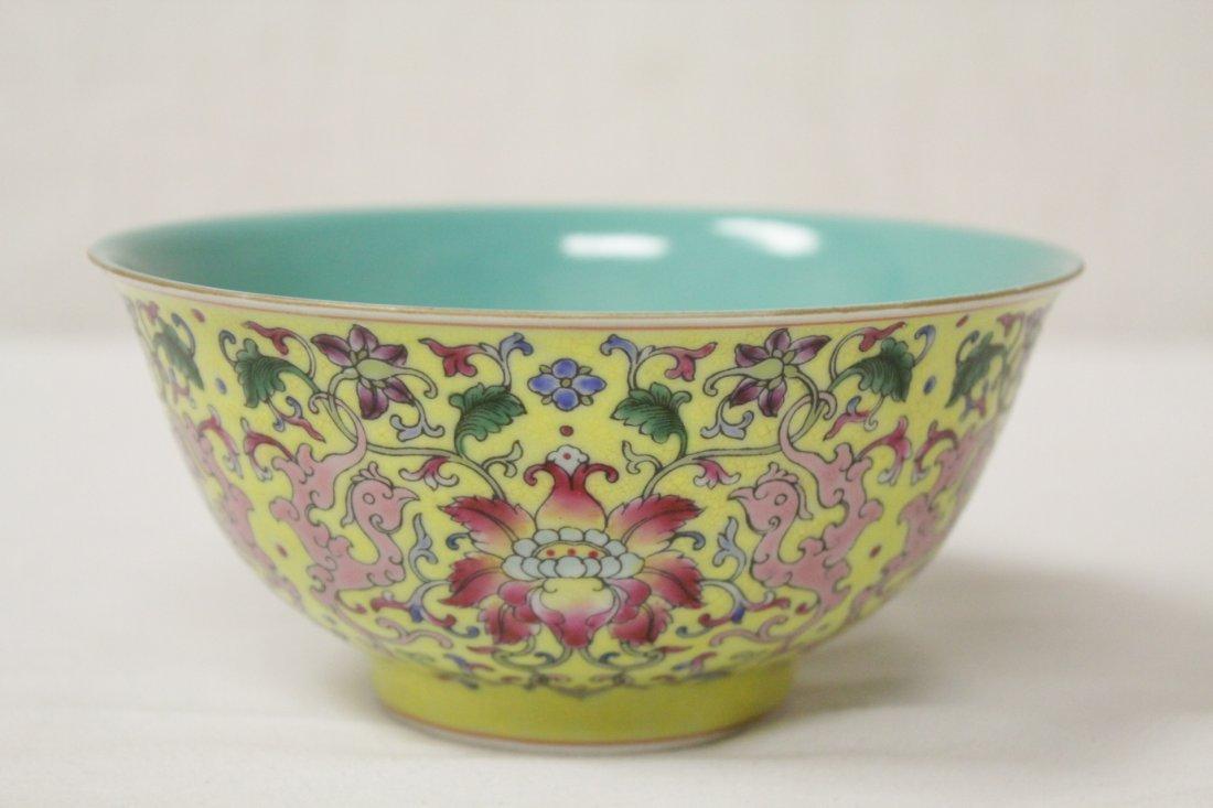 famille rose porcelain bowl - 2