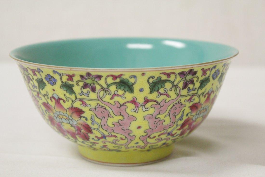 famille rose porcelain bowl - 4