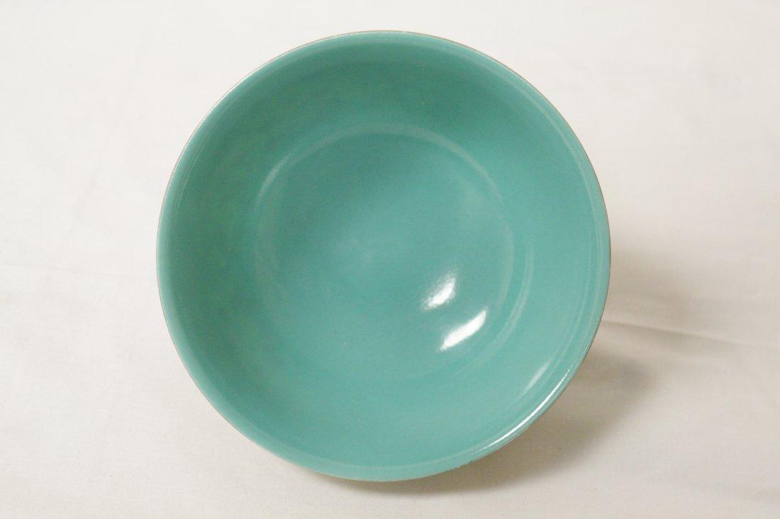 famille rose porcelain bowl - 5