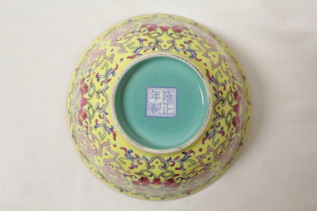 famille rose porcelain bowl - 6