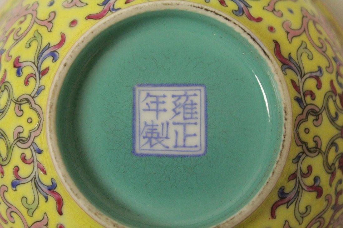 famille rose porcelain bowl - 7