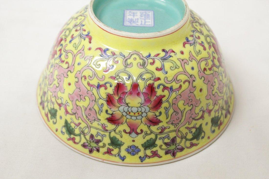 famille rose porcelain bowl - 8
