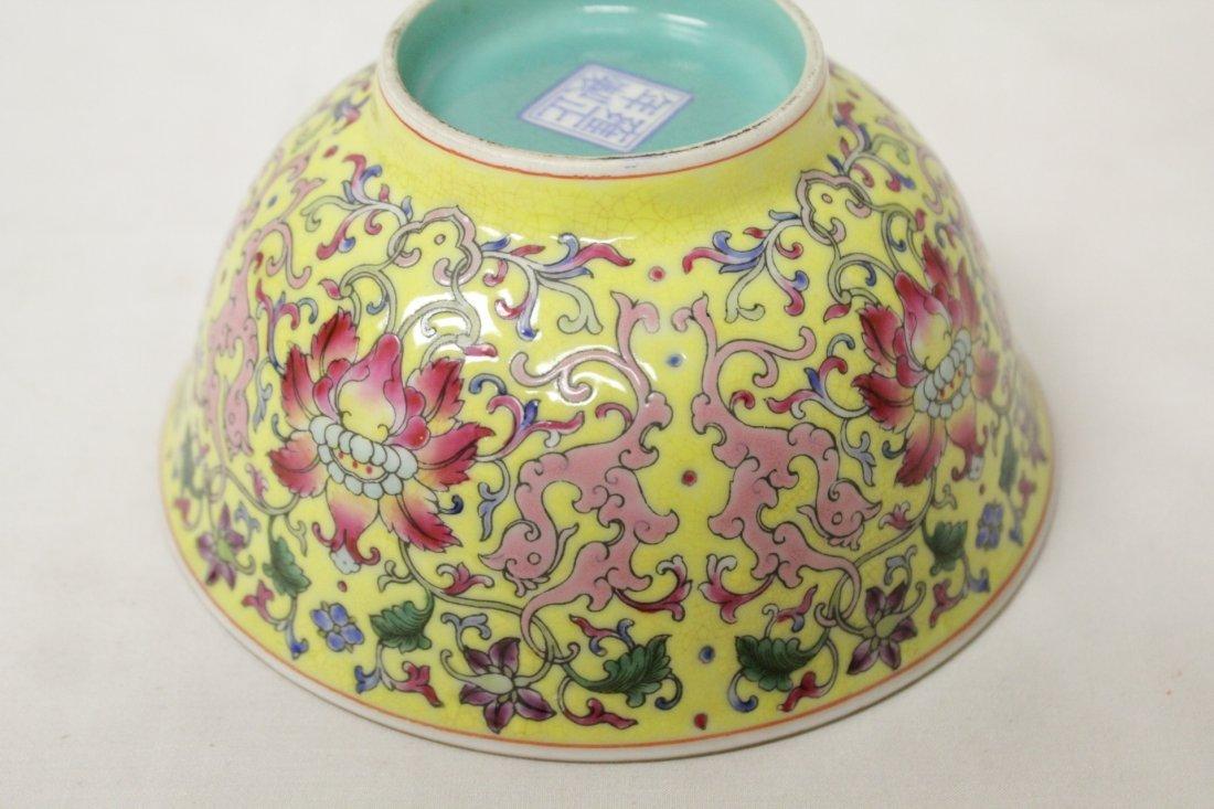 famille rose porcelain bowl - 9