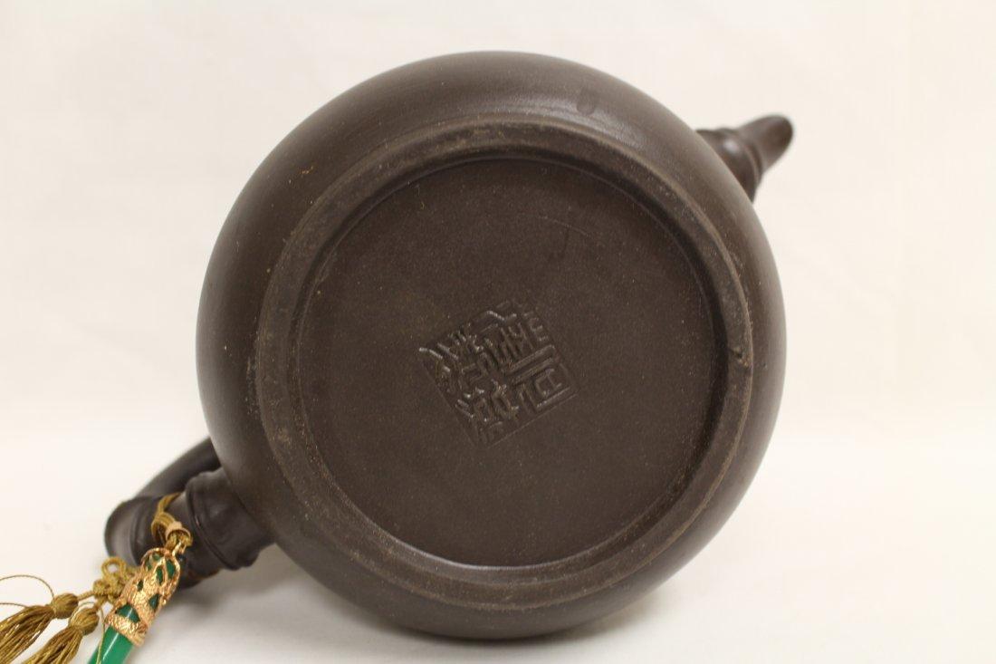 2 Chinese Yixing teapot and a Yixing tea caddy - 10