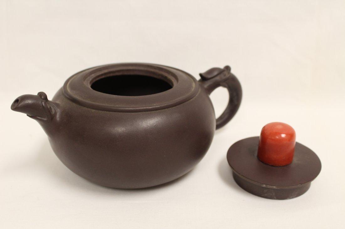 2 Chinese Yixing teapot and a Yixing tea caddy - 3