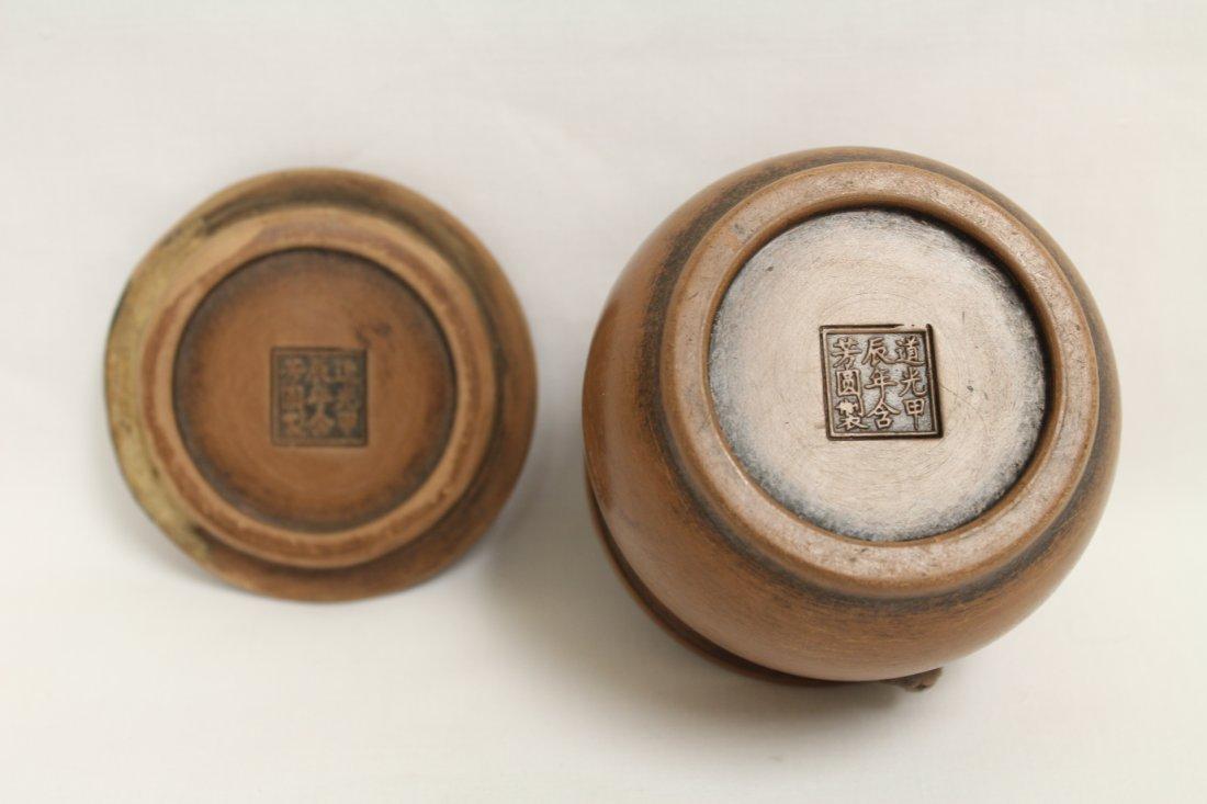 2 Chinese Yixing teapot and a Yixing tea caddy - 7