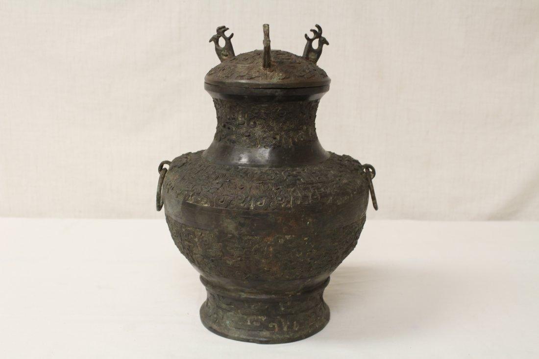 Chinese bronze hu