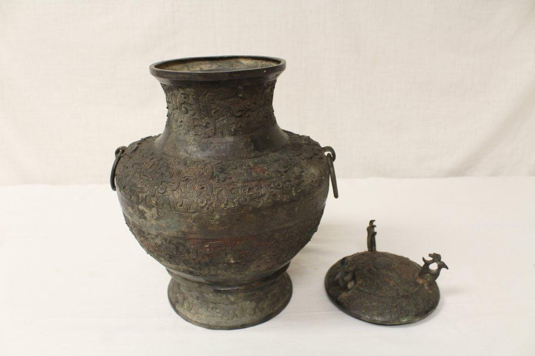 Chinese bronze hu - 5