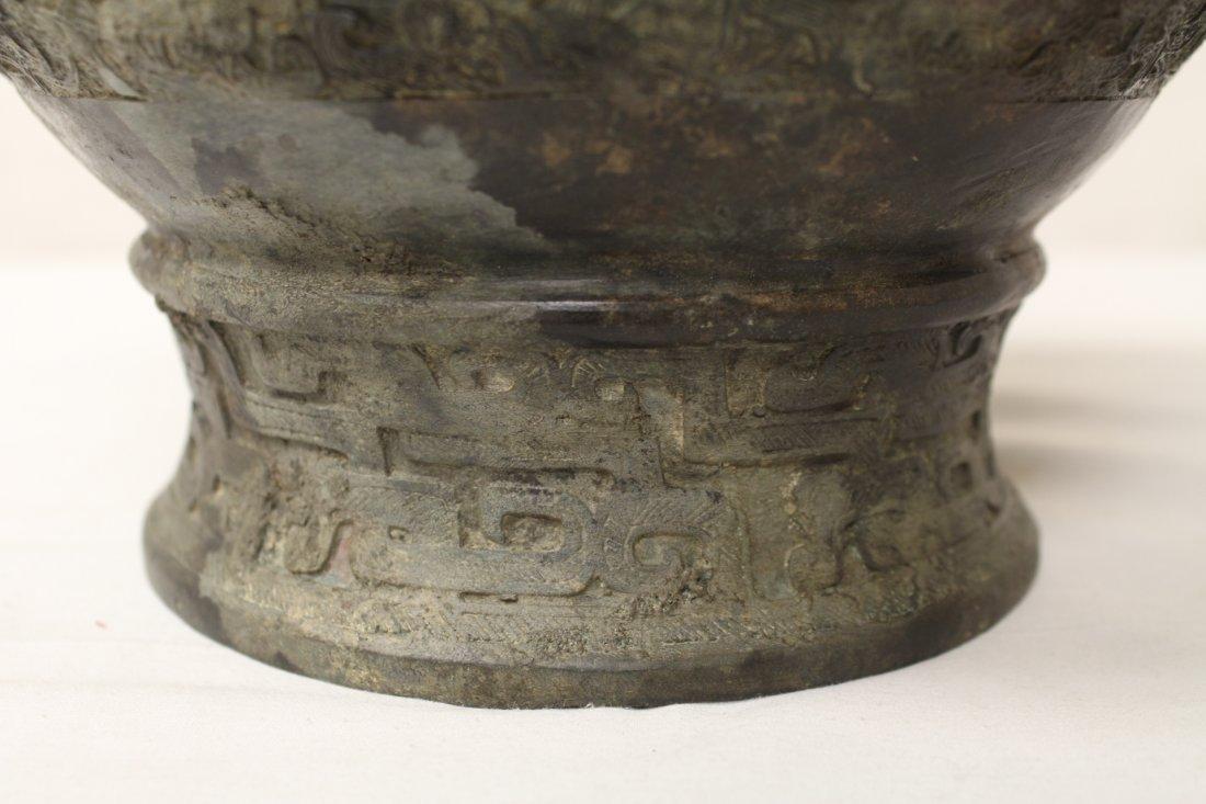 Chinese bronze hu - 8