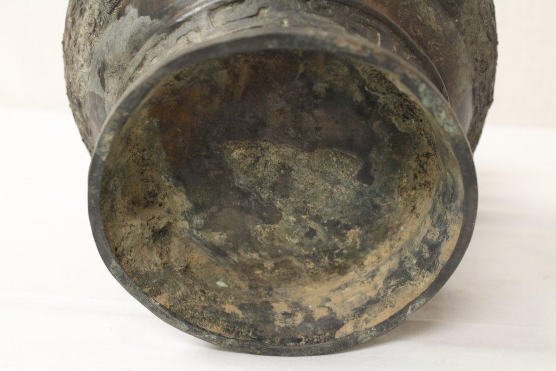 Chinese bronze hu - 9