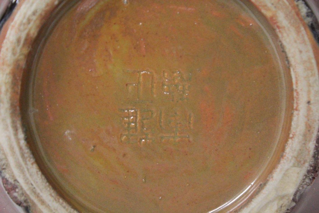 Chinese copper red porcelain bottle vase - 10