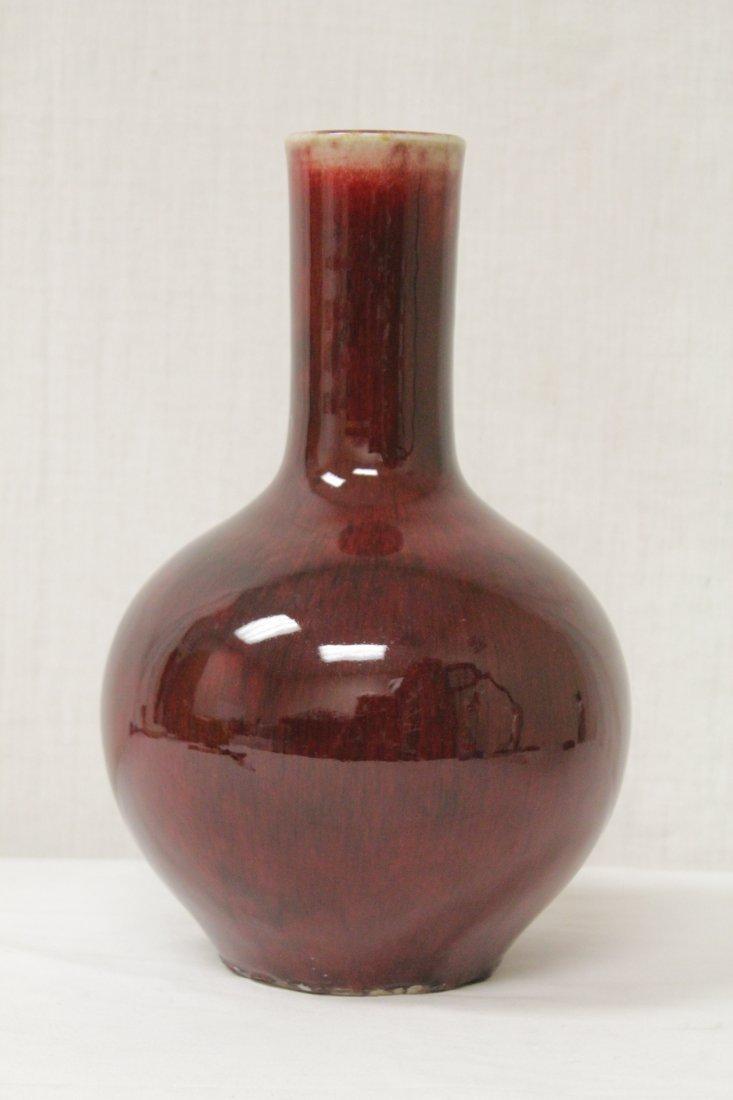 Chinese copper red porcelain bottle vase