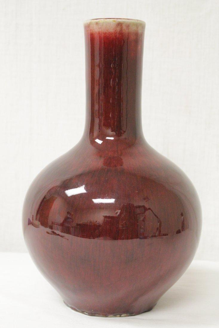 Chinese copper red porcelain bottle vase - 2