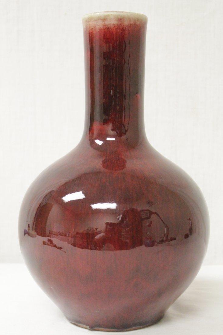 Chinese copper red porcelain bottle vase - 4