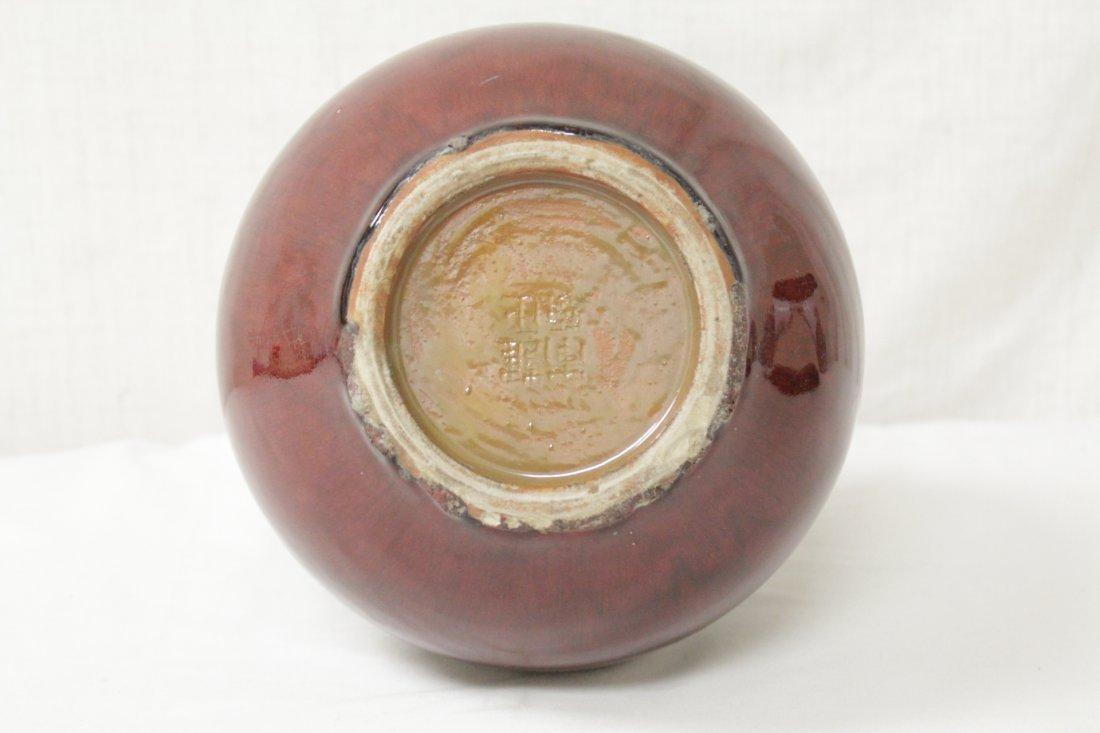 Chinese copper red porcelain bottle vase - 9