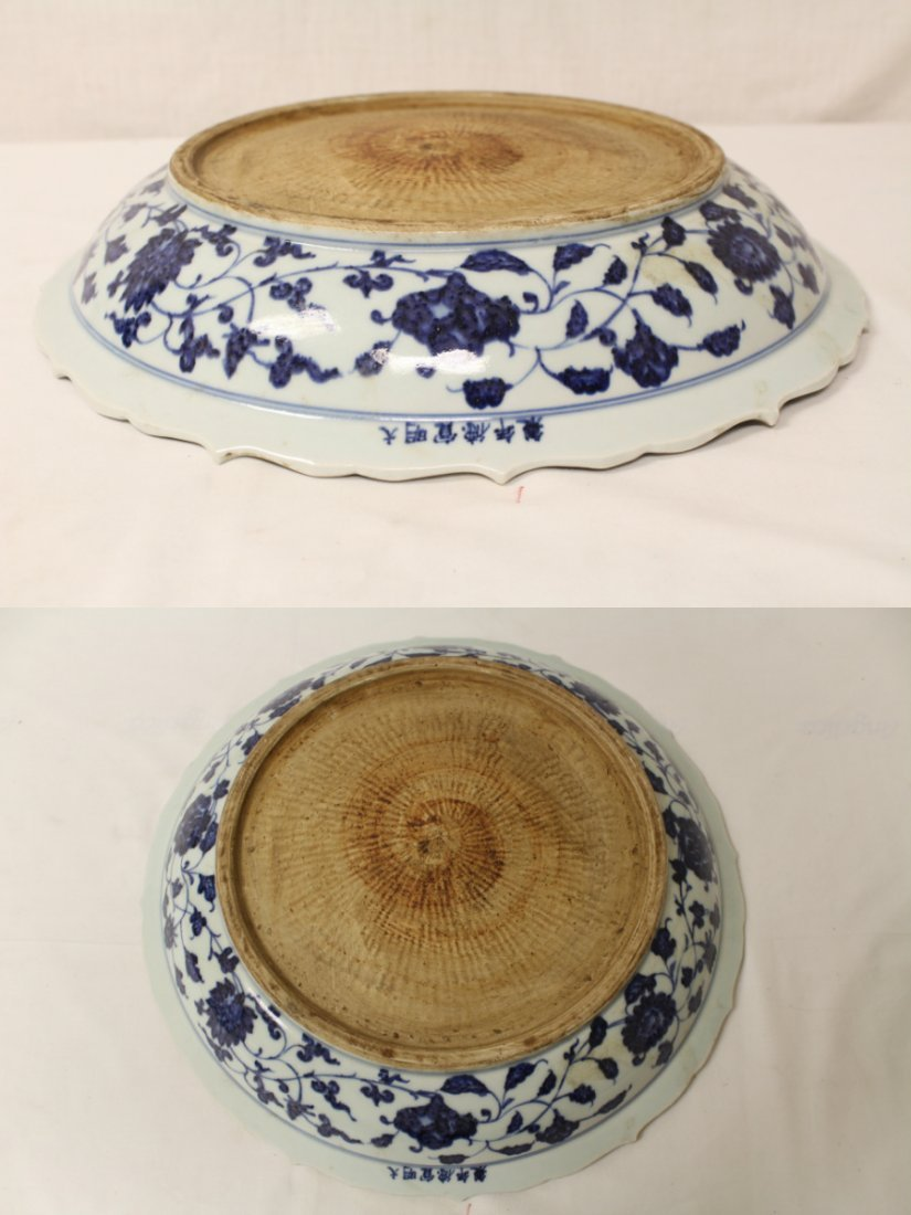 A large Chinese blue and white porcelain charger - 10