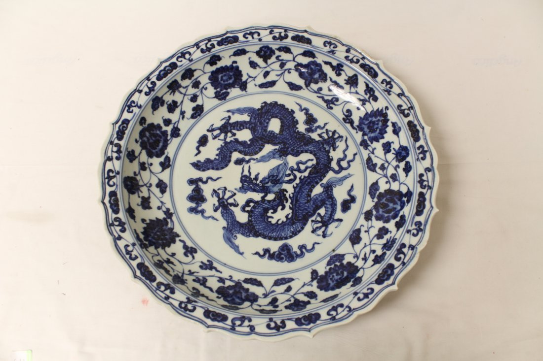A large Chinese blue and white porcelain charger
