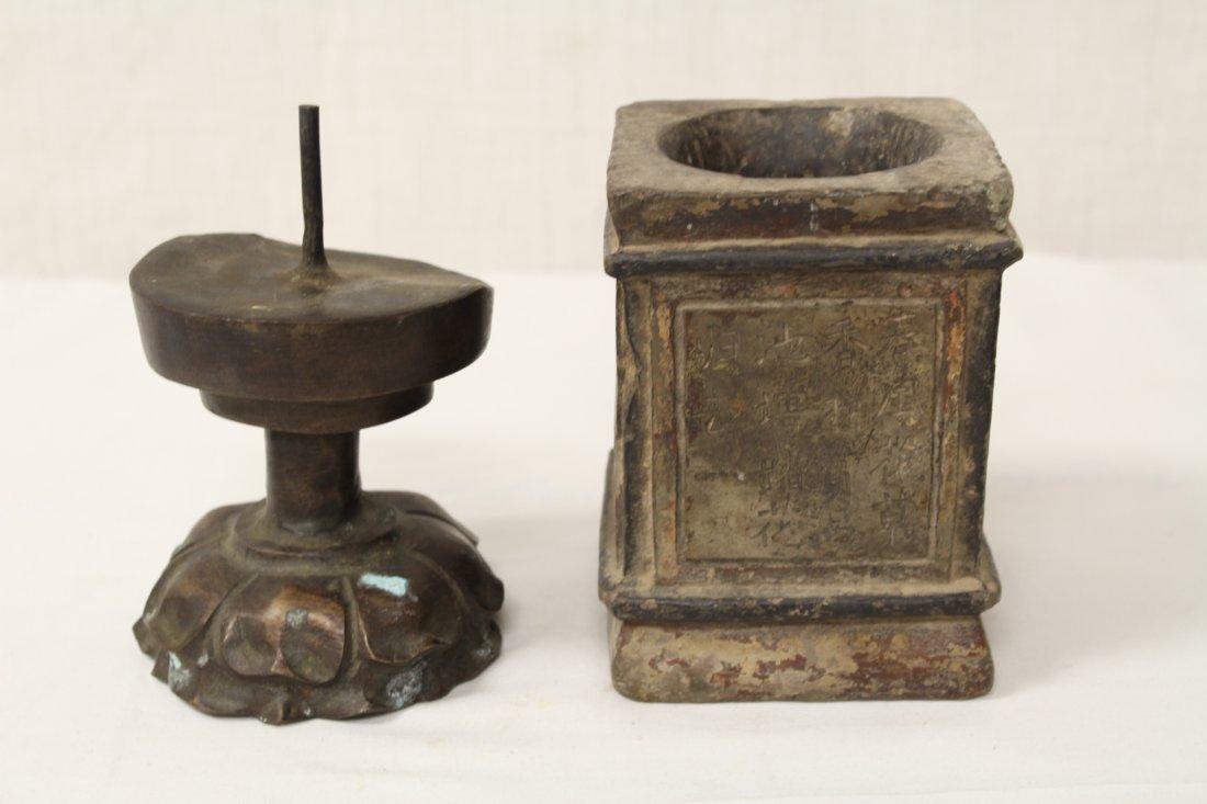 5 locks, bronze candle holder, stone carving - 8