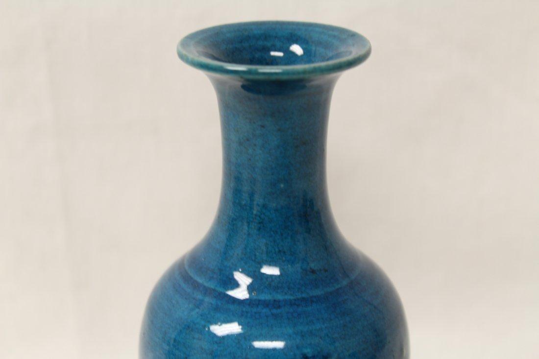 2 Chinese vintage turquoise glazed vases - 7