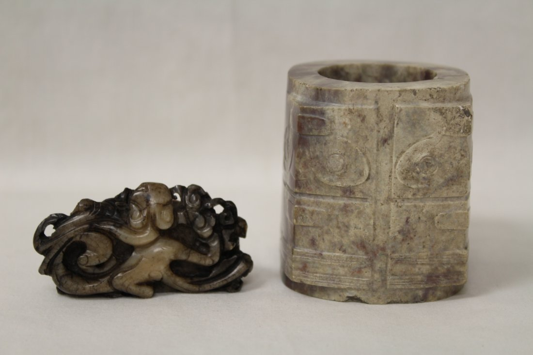 Chinese jade ornament, and a Chinese jade zong