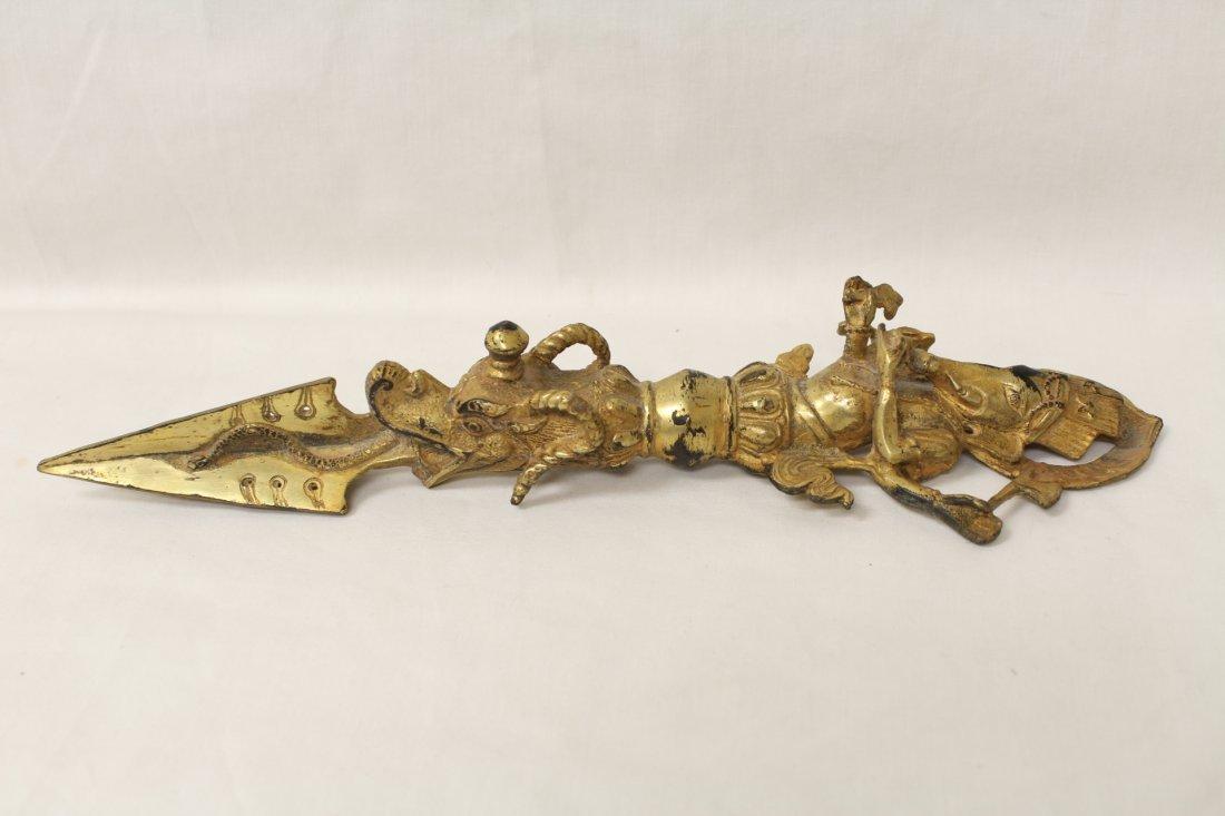 Tibetan gilt bronze scepter - 6