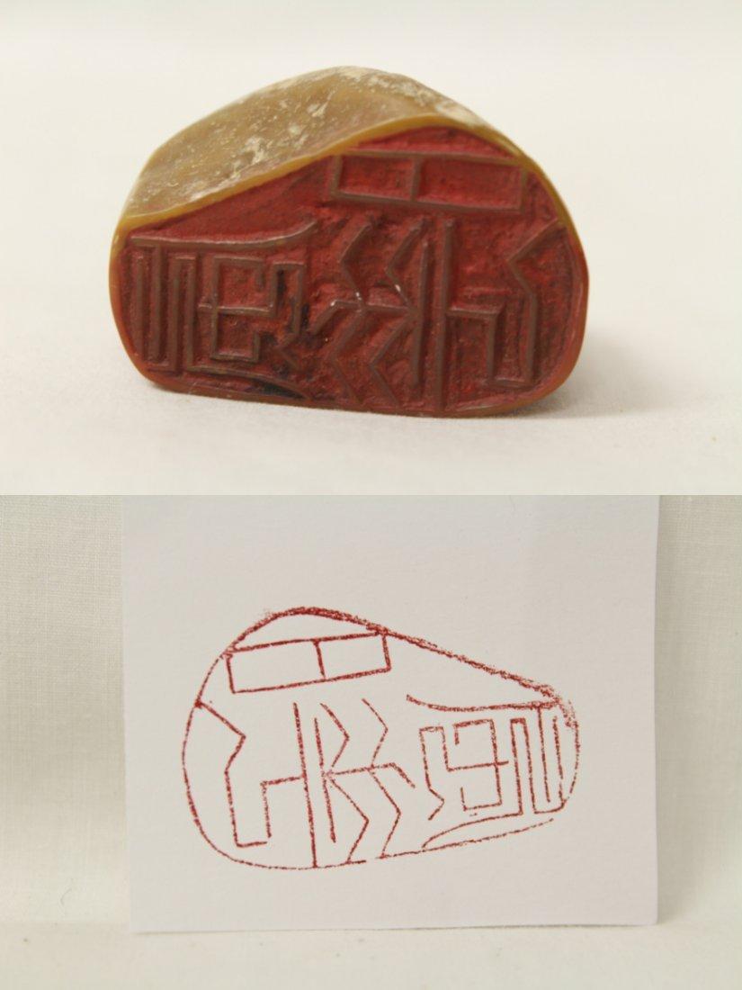 Shoushan stone seal - 10