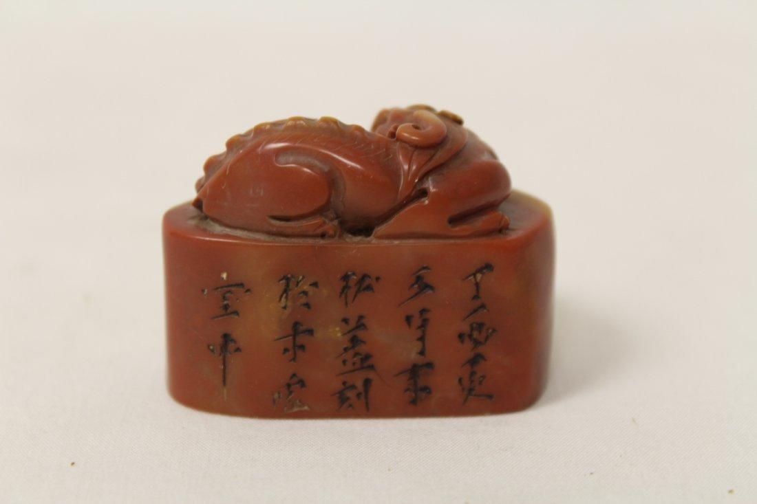 Shoushan stone seal - 4