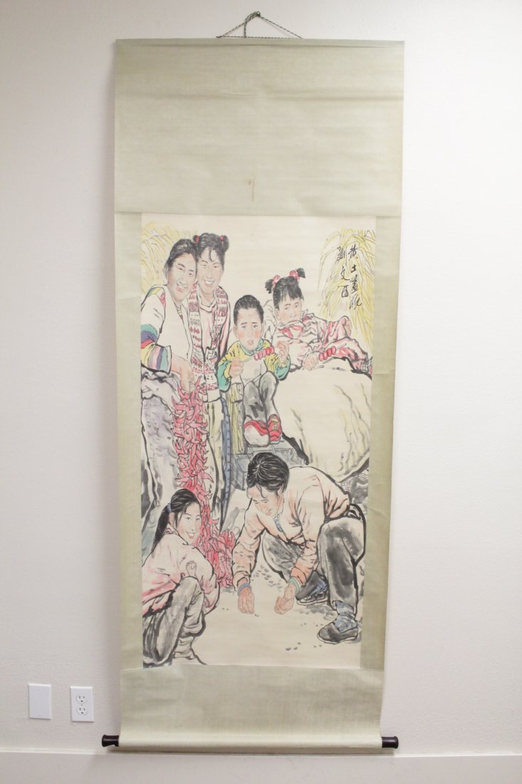 Chinese print scroll - 2