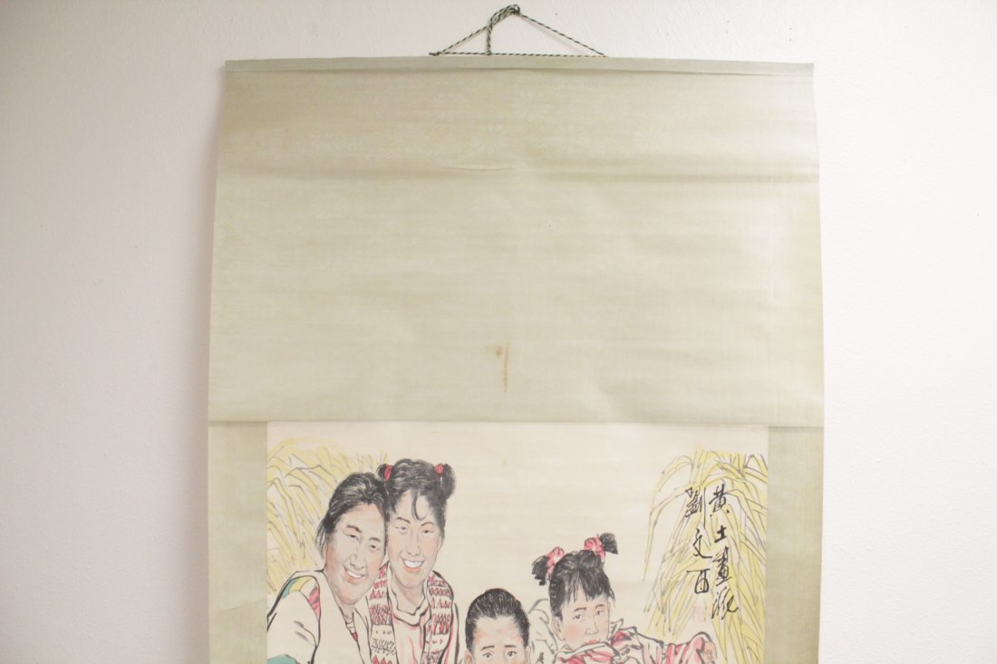 Chinese print scroll - 3