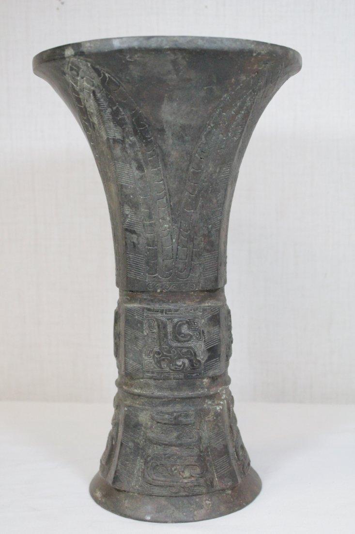 Chinese bronze gu - 2