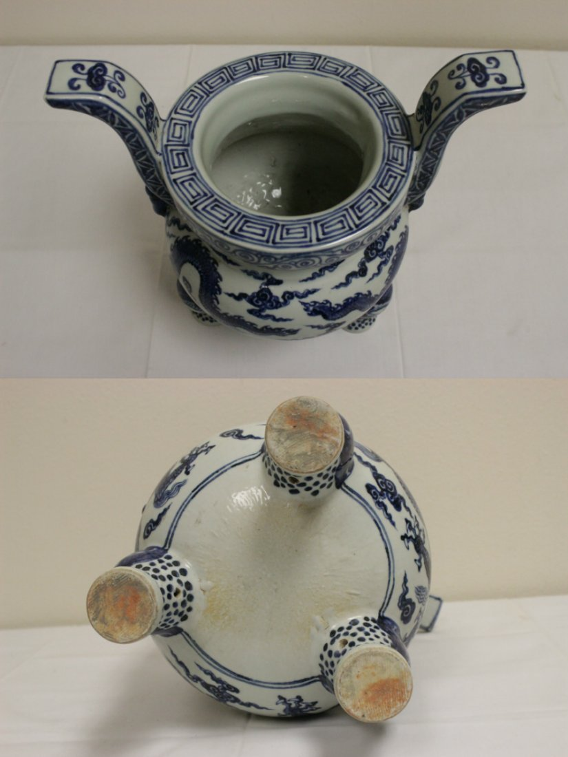 large blue and white censer - 10