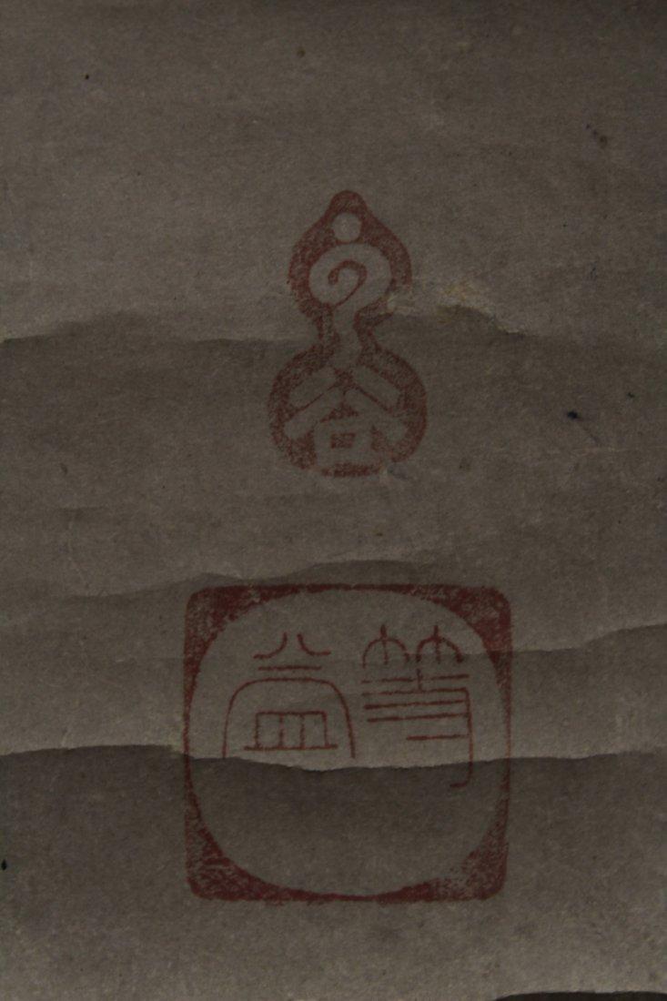 2 Japanese watercolor scrolls in wood box - 5