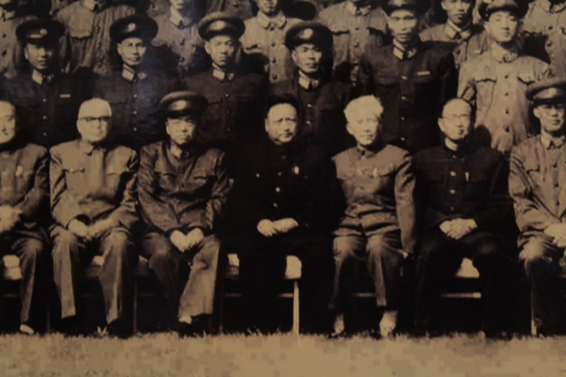 A Chinese photograph - 10