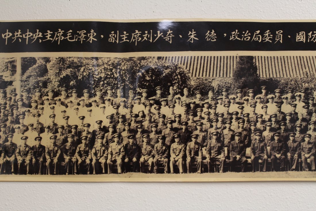 A Chinese photograph - 5