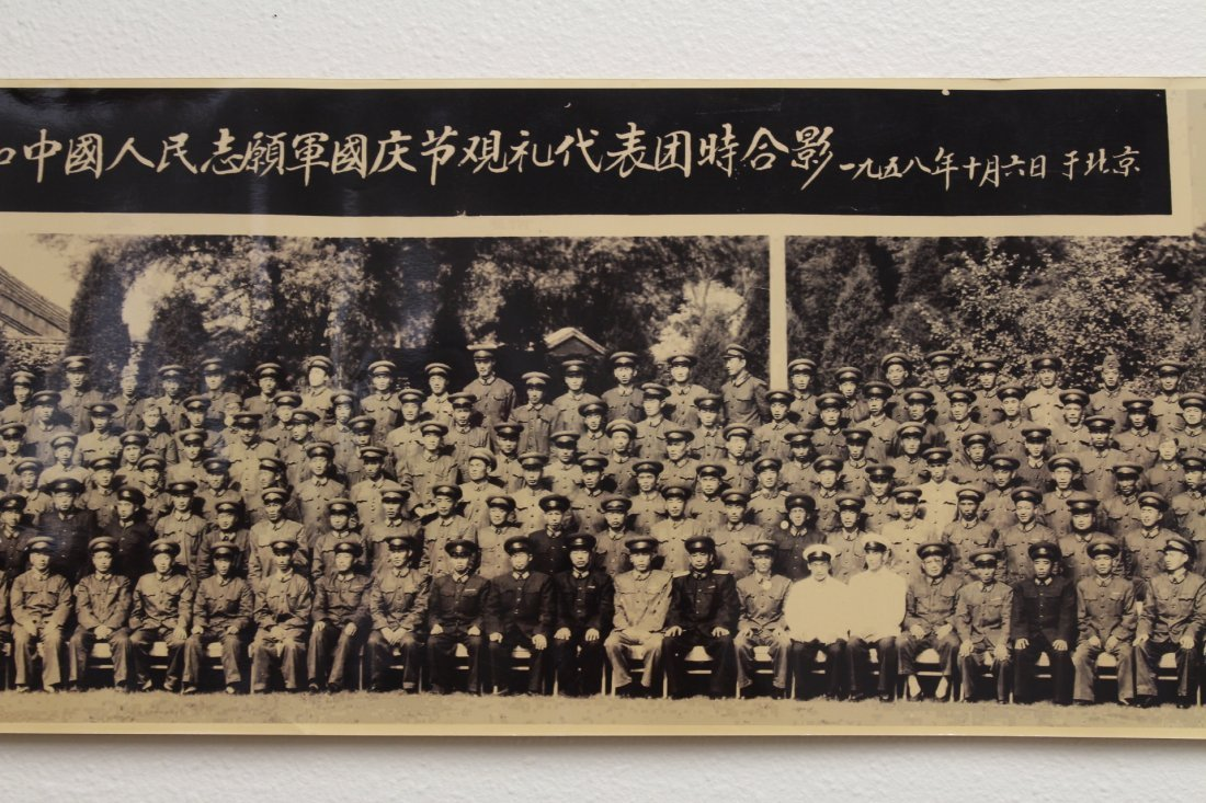 A Chinese photograph - 7