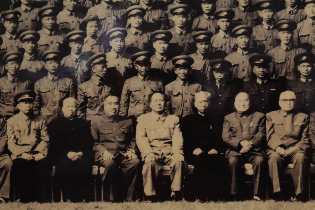 A Chinese photograph - 9
