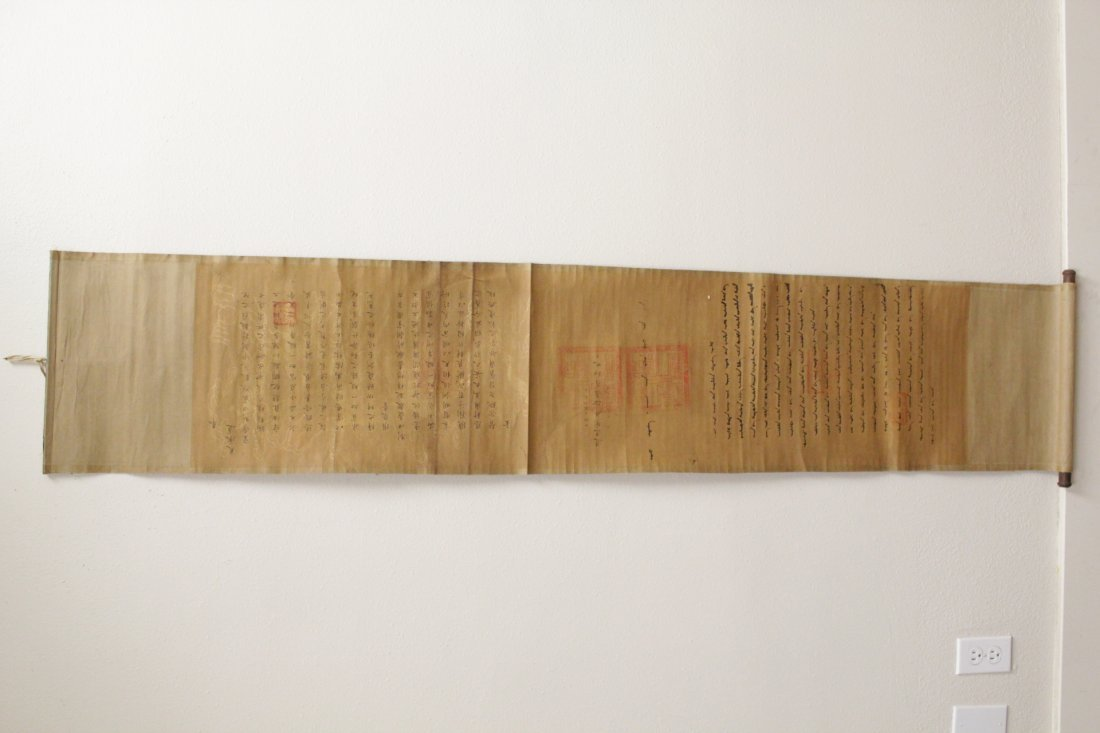 Print calligraphy scroll - 2