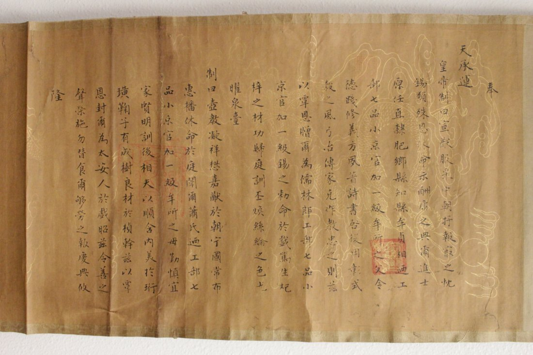 Print calligraphy scroll - 3