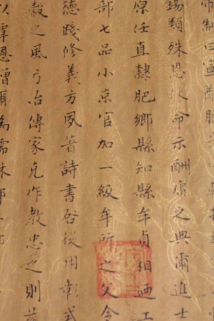 Print calligraphy scroll - 4