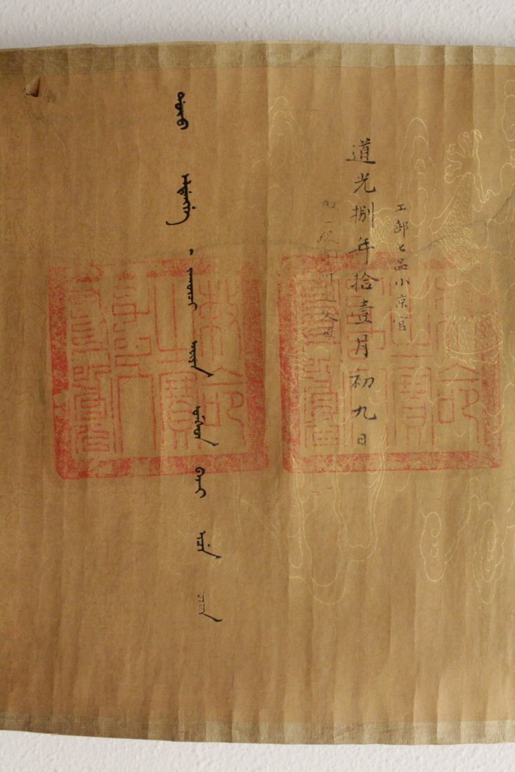 Print calligraphy scroll - 5