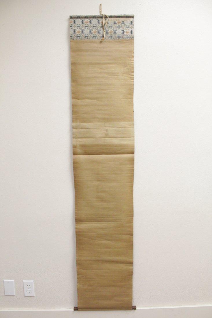 Print calligraphy scroll - 9