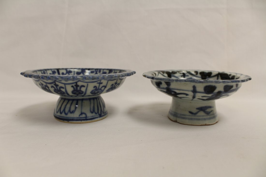 5 pieces Chinese porcelain - 3