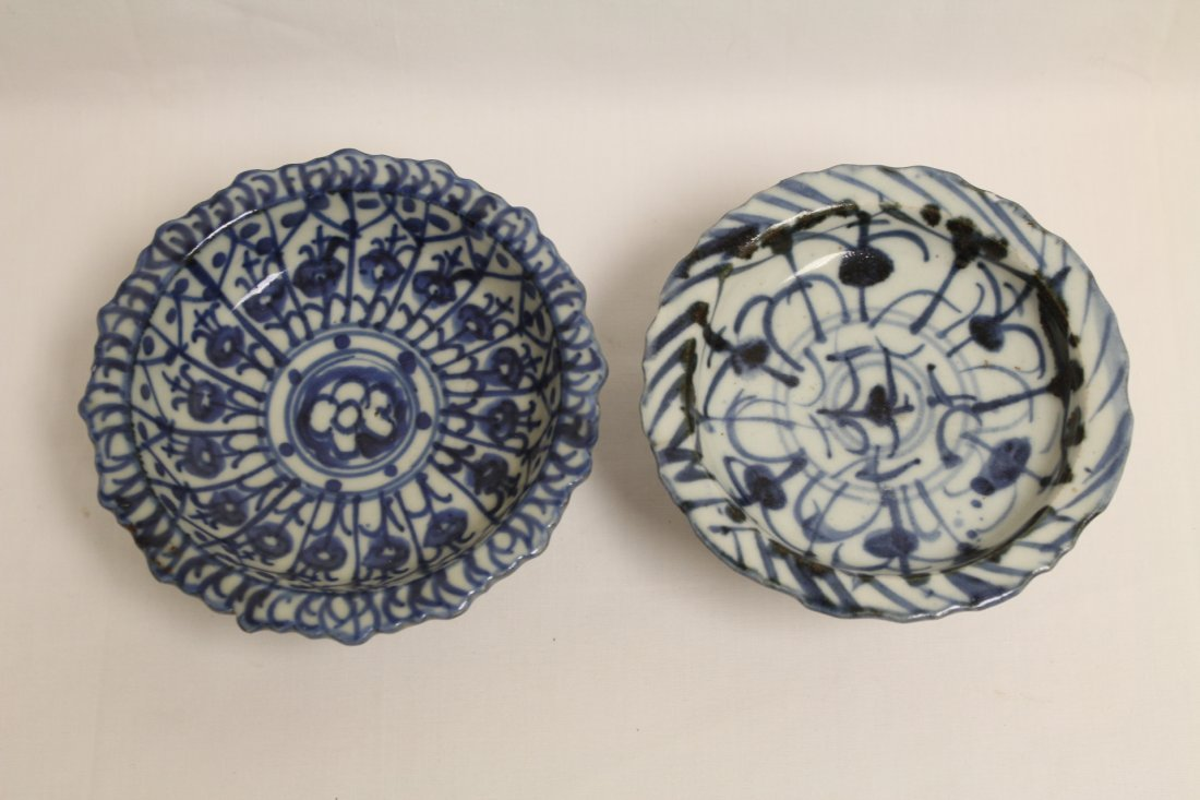 5 pieces Chinese porcelain - 4