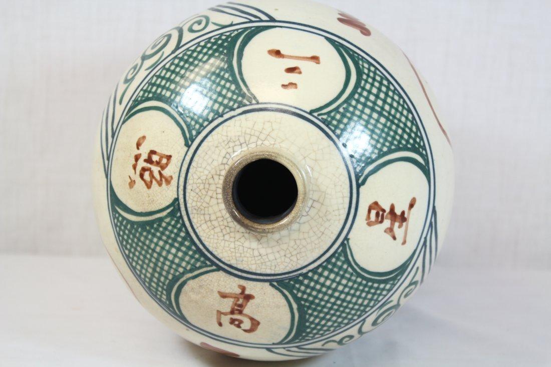 Chinese wucai porcelain jar - 5
