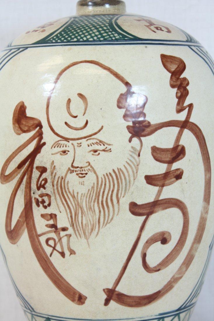 Chinese wucai porcelain jar - 7