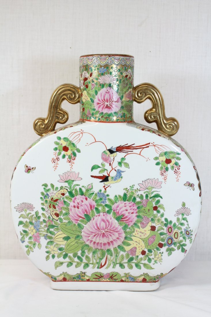 Chinese porcelain vase & a Chinese porcelain flask - 3