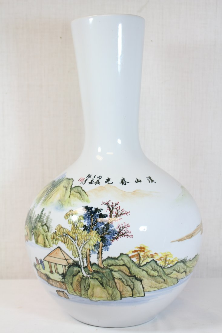 Chinese porcelain vase & a Chinese porcelain flask - 5
